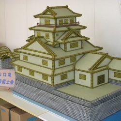 萩城 本丸