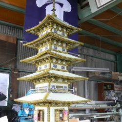 瑠璃光寺 五重塔